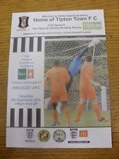 Fa Vase Results 2014 Thurnby Ebay