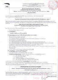bureau d ude ouvrage d appels d offres algérie poste