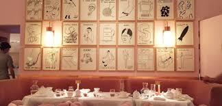sketch most instagrammed toilets in london u2013 foodtravelworld