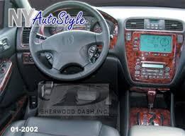 acura jeep 2005 massachusetts acura vehicles saledealerrater acura car gallery