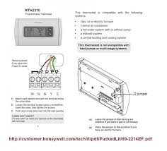 wiring diagram for honeywell thermostat powerking co