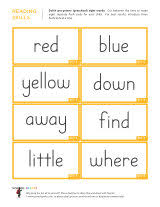 dolch sight word worksheet generator printable sight word