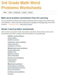 there u0027s a simple process for solving math word problems