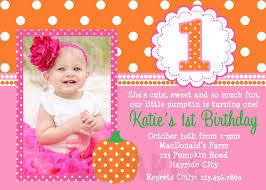 birthday invitations birthday invitations free printable