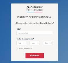 pago programa hogar marzo 2016 bono marzo revisa si fuiste beneficiado con el aporte familiar