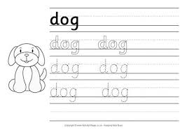 dog handwriting worksheet