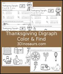 no prep thanksgiving learning with digraphs 3 dinosaurs
