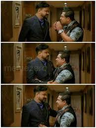 king liar plain meme of dileep hareesh perumanna screenshots meme
