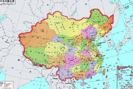 Chinese World Map by China History Maps 1912 1949 Republic Nanjing