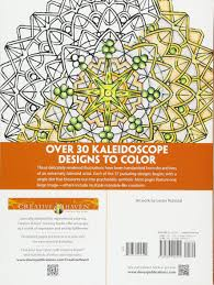 creative coloring books amazon com creative haven kaleidoscope designs coloring book