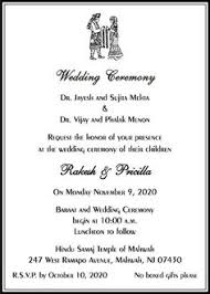 hindu wedding card wordings lovely wedding invitation card hindu wedding invitation design