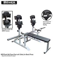 Rack Bench Press Dumb Bell Squat Rack With Safety For Bench Press 818