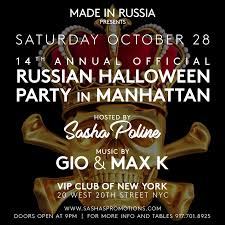 eventcartel event russian halloween party in manhattan