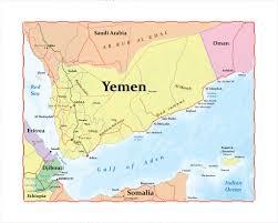 Map Of Al Map Of Yemen 8 X 10 Print U2013 Progeo Maps U0026 Guides