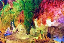 reed flute cave reed flute cave guilin china maps map manage system mms