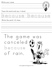 new 250 sight word because worksheet sight word worksheet