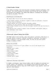 hr coordinator performance appraisal