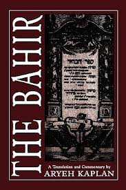 aryeh kaplan books the bahir illumination by aryeh kaplan
