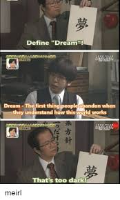 Define A Meme - define dream dream the first thing people abandon when they