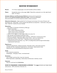 resume worksheet template list of interests and hobbies 8 freshman resume template invoice 8 freshman resume template invoice template 8 freshman resume template