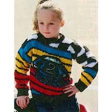 www marymaxim catalog maxim maxim starlette yarn