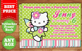 this instant downloadable is for a hello kitty birthday invitation