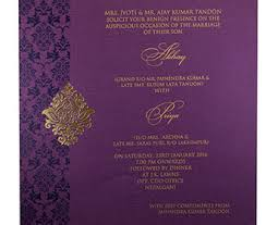 islamic wedding invitations wedding invitation in purple with gate fold design