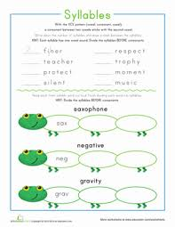 free worksheets syllable pattern vccv worksheets free math
