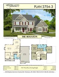 plan 2754 3 the houston house plans two story house plans 2