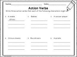 classroom freebies too parts of speech practice