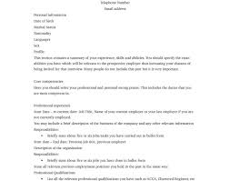 resume free resume templates how do u make a to cover letter for