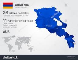 armenia on world map armenia world map pixel texture stock vector 217281082