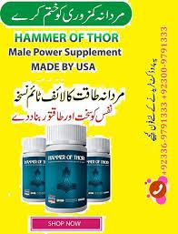 efek sing hammer of thor hammer of thor pusat vimax com agen