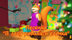 songs for kids cartoon talking about animals squirrel sings the
