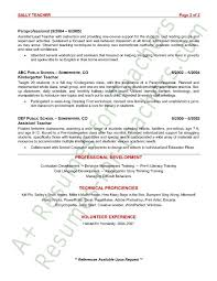 Childcare Resume Examples by Day Care Teacher Resume Best Resume Collection