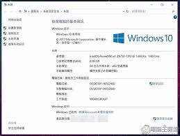 d駑arrer windows 8 sur le bureau gpd pocket 開箱 評測史上最小 功能最齊全的七吋口袋電腦