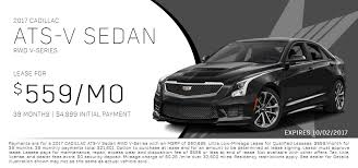cadillac ats lease specials silver cadillac lease offers and specials ats cts escalade