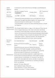 Objective In Resume For Nurses Career Goal Resume Career Goals For Resume 22 Cover Letter Career