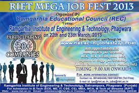Resume For Mca Student Updated Registration Open U201criet Mega Job Fest 2013 U201d News