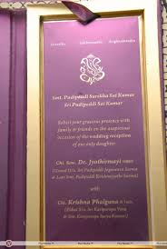 marriage quotes for wedding invitations wedding invitation cards indian marriage card design ideas