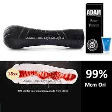 Diy Flesh Light Adam Cup Fake With Vi End 11 24 2017 11 15 Am