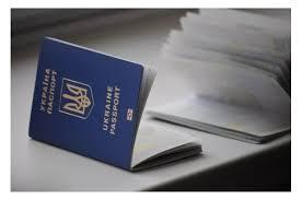 consolato rumeno passaporti doppia cittadinanza e ucraina cittadinanza italiana
