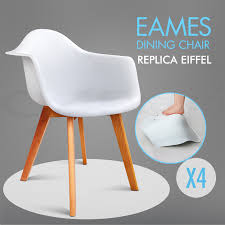4 x retro replica eames dsw dining chair daw armchair foam padded