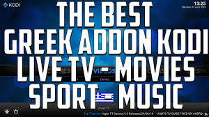 the best greek addon for kodi 2016 live tv music radio tv shows
