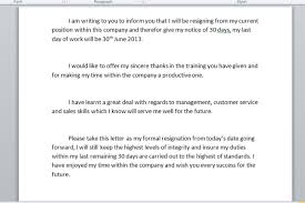 how to write a letter of resignation due to retirement emotional