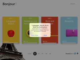 Rosetta Stone Help Desk Using Rosetta Stone App U2013 Palcs Helpdesk