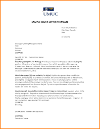 introduction to a cover letter 10 paragraph cover letter do s don