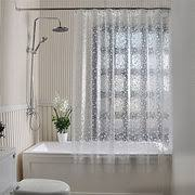 Curtain Wholesalers Uk China Curtain Suppliers Curtain Manufacturers Global Sources