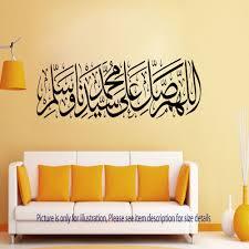 emoji charm bracelet 18k yellow gold plated beads 10 charms darood sharif aallahumma salli ala islamic muslim art calligraphy wall stickers