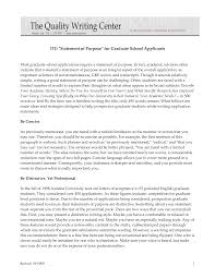 graduate essay samples njhs essay examples middle school download